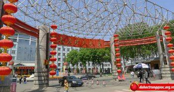 Học bổng toàn phần tại Đại học Công nghệ Thái Nguyên