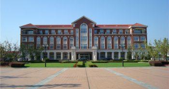 Học bổng Đại học Giao thông Thượng Hải năm 2019