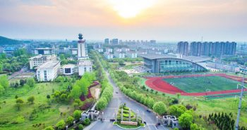 Học bổng Đại học Công nghệ Thông Tin Nam Kinh năm 2019