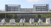 Học bổng Trường Đại Học Tài Chính và Kinh Tế An Huy 2019