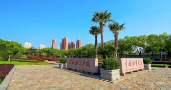 Học bổng Đại học Mỏ Địa Chất – Vũ Hán năm 2019