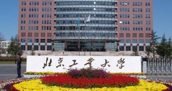 Hot -10 suất học bổng CSC Trường ĐH Công Nghệ Bắc Kinh
