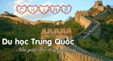 Học bổng tiếng ngắn hạn 1 năm tại Trung Quốc