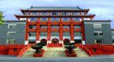 Chi phí các trường đại học ở Tứ Xuyên Trung Quốc năm 2019