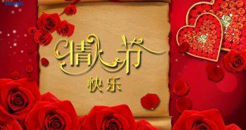 Ý nghĩa của ngày Valentine ở Trung Quốc và 1 số nước trên thế giới