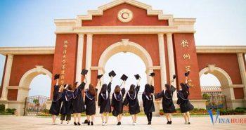 Hạn chót: 5 suất học bổng toàn phần Cử nhân trường Đại học Khâm Châu