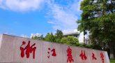 Chỉ còn 6 suất học bổng Khổng Tử trường Đại học Nông Lâm Chiết Giang 2019