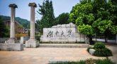 Học bổng Đại học Hồ Nam năm 2019