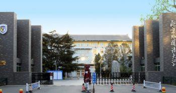 Học bổng CSC hệ thạc sỹ trường Đại học ngoại ngữ Bắc Kinh hạn chót 21/6/2018