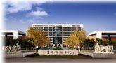 Hot: 2 suất học bổng hệ Đại học trường Học Viện Khoa học kỹ thuật Trùng Khánh năm 2019