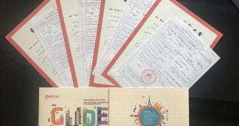Thư mời trường Đại học Sư phạm Hoa Đông – top 1 Thượng Hải