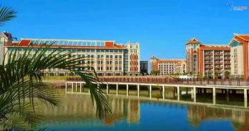 Học bổng toàn phần Đại học Vịnh Bắc Bộ