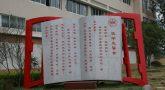 Cập nhật thông tin Đại học Y Quế Lâm – Quảng Tây năm 2020