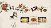 Nét ẩm thực khó cưỡng của thành phố Quế Lâm