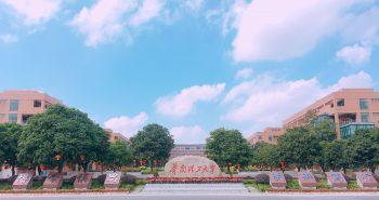 Cập nhật thông tin Đại học Công Nghệ Hoa Nam năm 2020