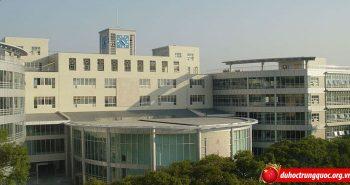 Trường đại học khoa học công nghệ Quế Lâm