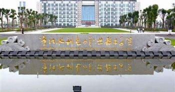 HOT: Học bổng tại Học viện Điện lực Thủy lợi Trùng Khánh tháng 3/2020