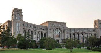 Đôi nét về trường đại học Phúc Đán Thượng Hải
