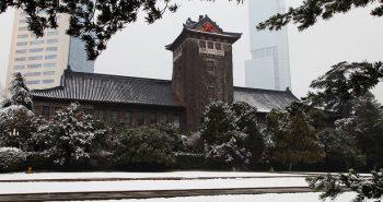 Hot: 2 suất học bổng Chính phủ (CSC) ĐH Nam Kinh 9/2020