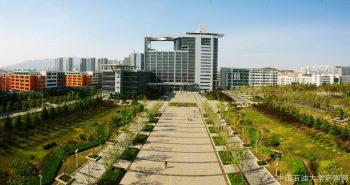 Thông tin mới nhất về 3 suất học bổng Chính phủ (CSC) ĐH Dầu khí Trung Quốc 9/2020