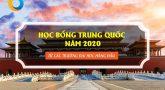 Danh sách học bổng CSC năm 2020 của 282 trường đại học ở Trung Quốc