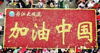 Trung Quốc dự báo sẽ kiểm soát dịch COVID-19 vào cuối tháng 4