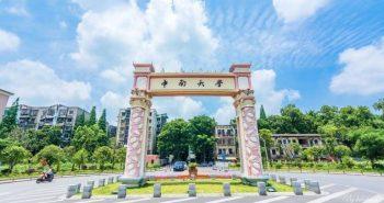 Học bổng toàn phần Đại học Trung Nam, Hồ Nam 9/2020