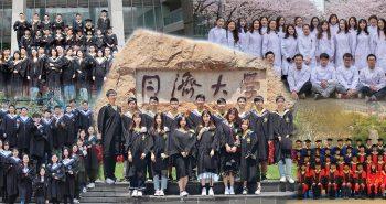 Học bổng thành phố Thượng Hải trường ĐH Đồng Tế năm 2020