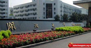 Học bổng toàn phần bao gồm 1 năm học tiếng dự bị của trường đại học Hồ Bắc 9/2020