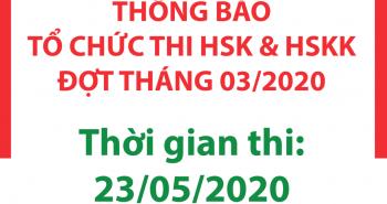 Lịch thi HSK và HSKK tại Hà Nội sau dịch Covid-19
