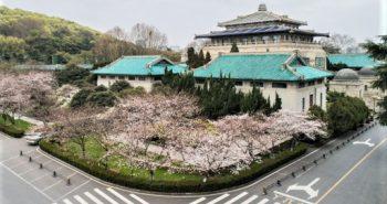 Du học Hồ Bắc – Trung Quốc nên chọn trường nào