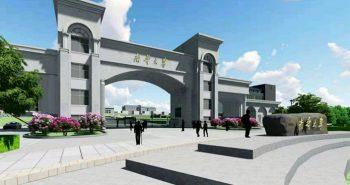 Học bổng 1 năm tiếng trường đại học Nam Hoa, Hồ Nam kỳ tháng 9/2020