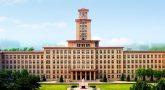 Học bổng toàn phần đại học Nam Khai, Thiên Tân năm 2020-2021