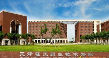 Học bổng toàn phần dành cho hệ cao đẳng ở Thiên Tân 9/2020