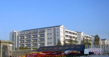 Học bổng tiếng trường Học viện Kỹ thuật Điều dưỡng Quý Dương