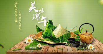 Cùng Vinahure khám phá ngày Tết Đoan Ngọ ở Trung Quốc