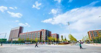 Học bổng toàn phần trường đại học công nghiệp nhẹ Trịnh Châu năm 2020