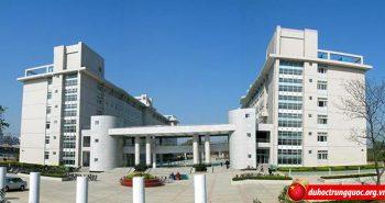 Nên chọn trường nào khi đi du học Trung Quốc tại tỉnh An Huy