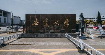 Chia sẻ của du học sinh Việt Nam tại Đại học An Huy – nơi có cuộc sống sinh viên hạnh phúc