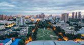 Học bổng CSC trường đại học Đông Bắc năm 2021