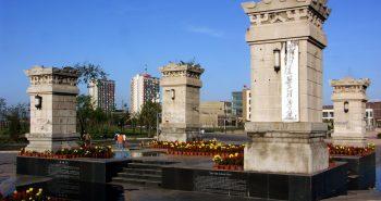 Đại học kiến trúc Thẩm Dương – trường đại học kiến trúc top 1 khu vực Đông Bắc