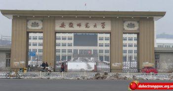 Đại học sư phạm An Huy – top 10 trường sư phạm tốt nhất Trung Quốc