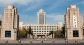 Du học Trung Quốc tỉnh Sơn Đông năm 2021 nên chọn trường đại học nào