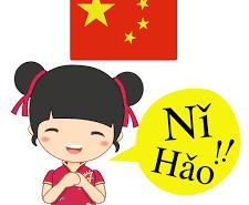 Các bước học tiếng Trung hiệu quả cho người mới bắt đầu