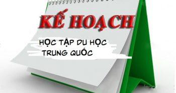 Cách viết một bản kế hoạch học tập hoàn hảo khi xin học bổng du học Trung Quốc