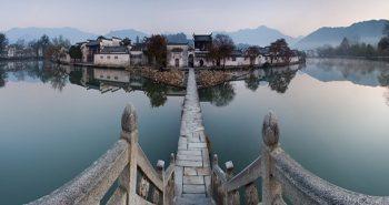 Cùng du học Vinahure đến với mảnh đất An Huy, Trung Quốc