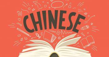 Học bổng 1 năm tiếng Trung và những điều cần lưu ý năm 2021