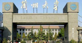 Top 3 trường đại học tốt nhất thành phố Lan Châu, tỉnh Cam Túc, Trung Quốc