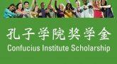 Những thông tin về học bổng Khổng Tử năm 2021