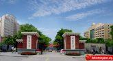 Chương trình học bổng đại học sư phạm Trùng Khánh 9/2021